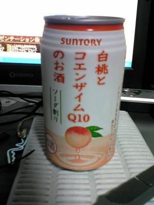 白桃とコンザイムQ10のお酒
