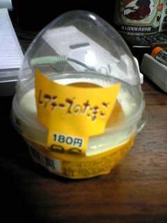 レアチーズの卵