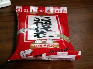 福岡県の銘菓 チロルチョコの福袋