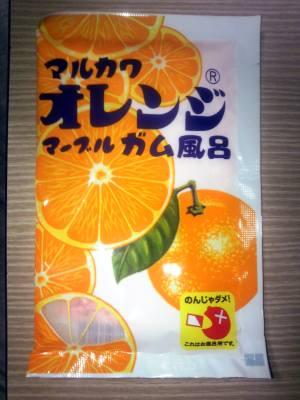 フルカワ オレンジ ガム風呂