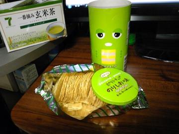ガチャピンをイメージした、緑のパッケージがかわいい ポテトチップ のりしお味