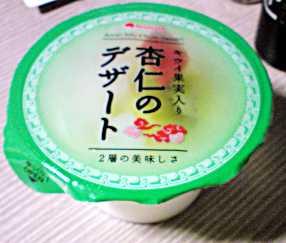 杏仁デザート