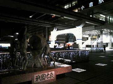 JR小倉駅のイルミネーション