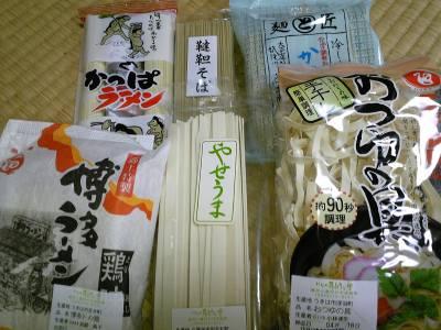 吉井町は乾麺(うどん・素麺)も美味しい