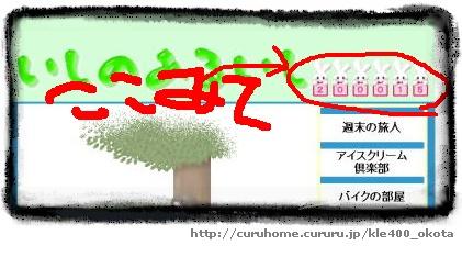 2005-12-01-02.jpg