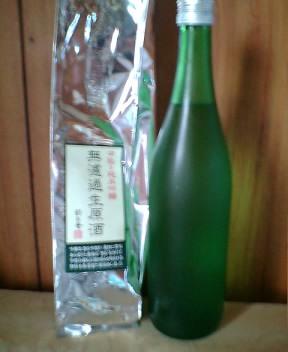 杉能舎の無濾過生原酒