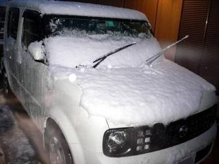 九州でも積雪を観測....