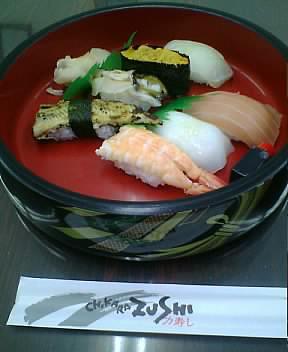 tikara sushi
