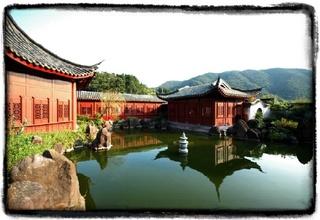 串木野の冠獄園