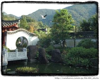 串木野の中国庭園