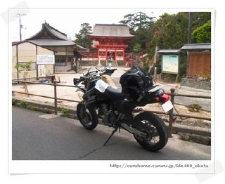 DRZ-400SMと御日崎神社