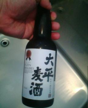 太平村の地ビール
