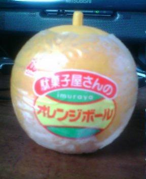 駄菓子屋さんのオレンジボール