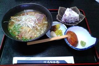 串木野のマグロラーメン