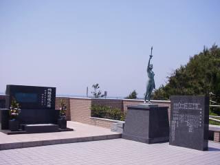 枕崎・火之神公園