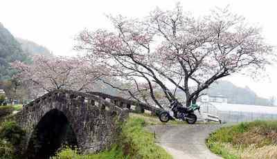 九州・熊本県美里町にある大窪橋