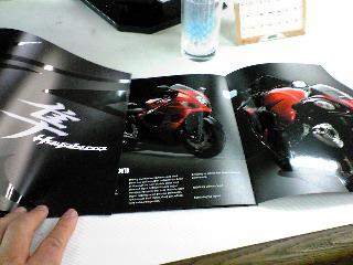 GSX1300隼のカタログ