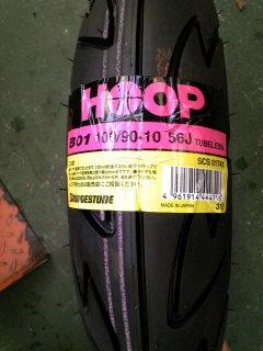 アドレスV125用タイヤをHOOPに交換