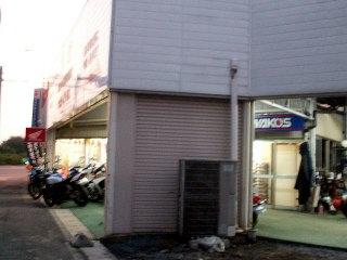 バイクセンター北九州店